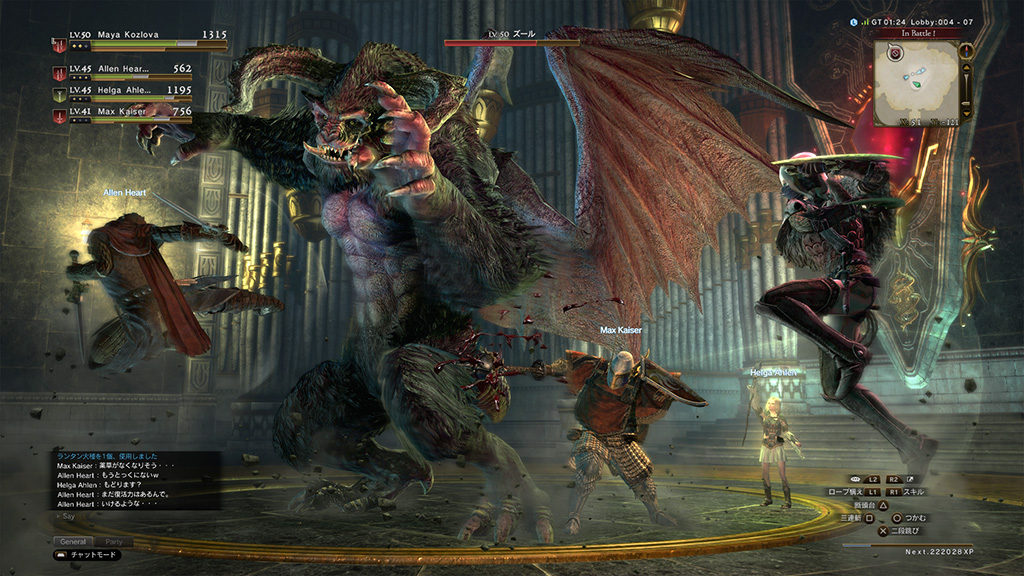 dragons-dogma-online-review2